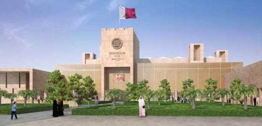 asghal-schools-qatar