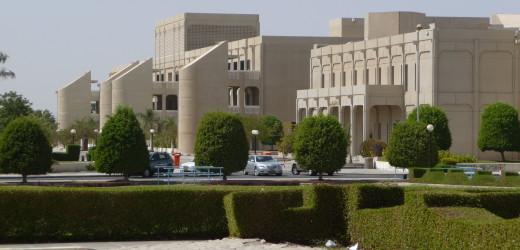 sultan_qaboos_university