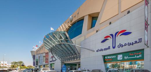 al-ain-mall