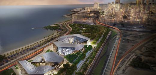 shk jaber al ahmed cultural center
