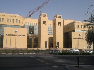 Al Ain Police Station