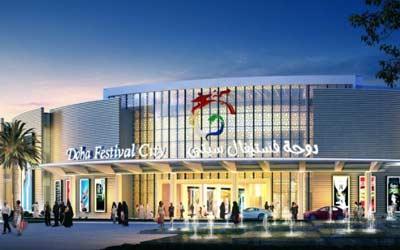 Doha-Festival-City-Qatar
