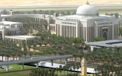 Princess-Noura-University-Riyadh-KSA
